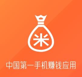 米转app是什么来头,为何有一种出道及是王者的感觉?