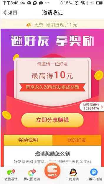 QQ图片20191005212404.png