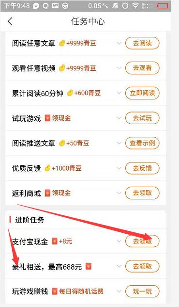 QQ图片20191006215819.png