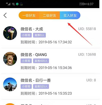 QQ图片20191012223320.png