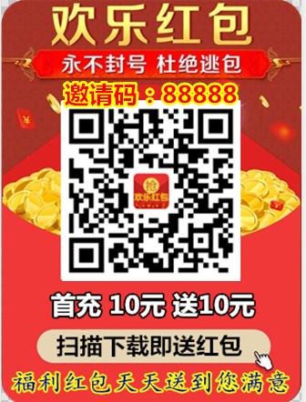 QQ图片20191115210624.png