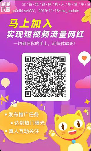 QQ图片20191118214556.png