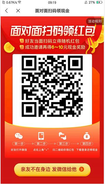 QQ图片20191201092123.png