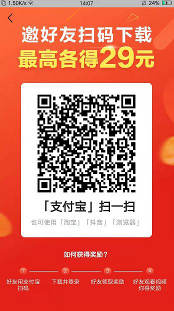 QQ图片20191202141957.png