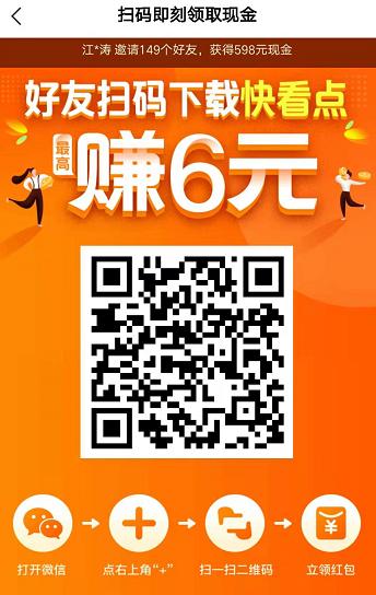 QQ图片20191204000140.png