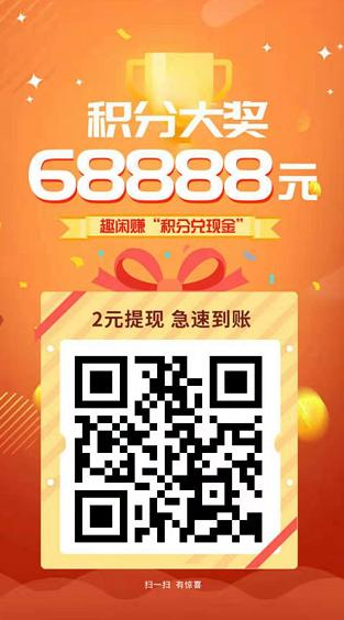 QQ图片20191204231301.png