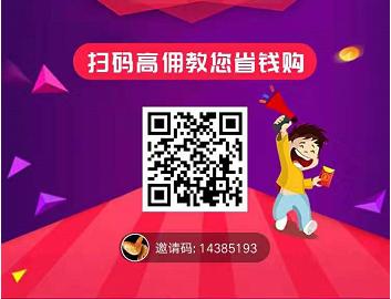 QQ图片20191211232158.png
