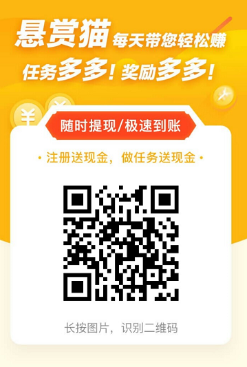QQ图片20191213232913.png