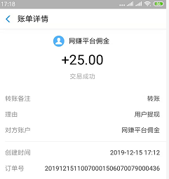 QQ图片20191215210525.png
