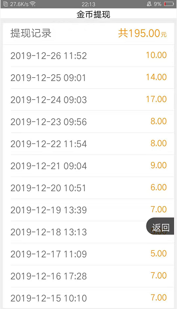 QQ图片20191226225443.png