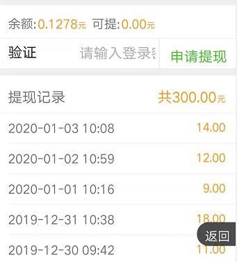 微信挂机赚钱最靠谱的平台,小龙虾在次提现14元!