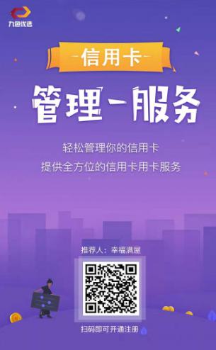 QQ图片20200121105026.png