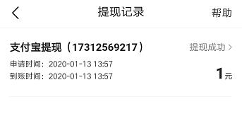 QQ图片20200121150908.png