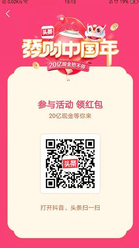 QQ图片20200121151757.png