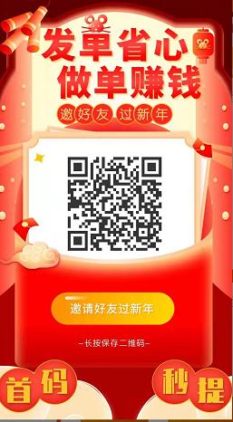 QQ图片20200122111815.png