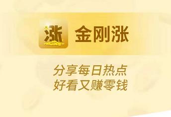 QQ图片20200201200134.png