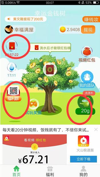 QQ图片20200207211139.png