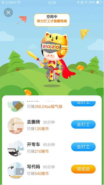 QQ图片20200207224701.png