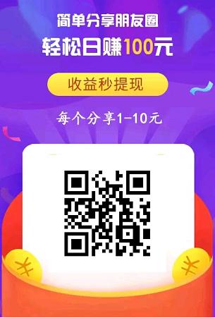 QQ图片20200210224536.png