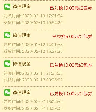 QQ图片20200213224527.png
