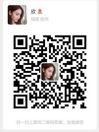 QQ图片20200213225642.png