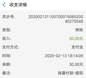 QQ图片20200216004504.png
