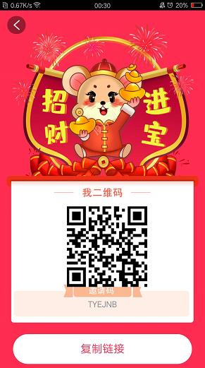 QQ图片20200221003809.png