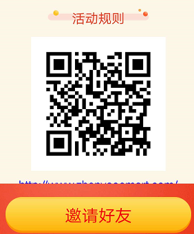 QQ图片20200222011412.png