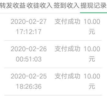 QQ图片20200229010913.png