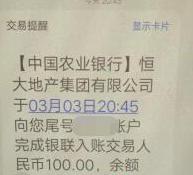 QQ图片20200304012128.png