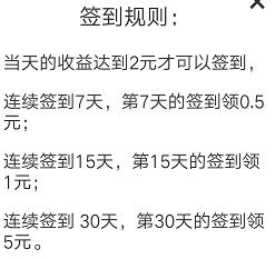 QQ图片20200307210151.png