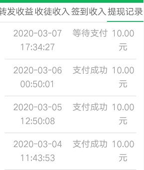 QQ图片20200307212220.png