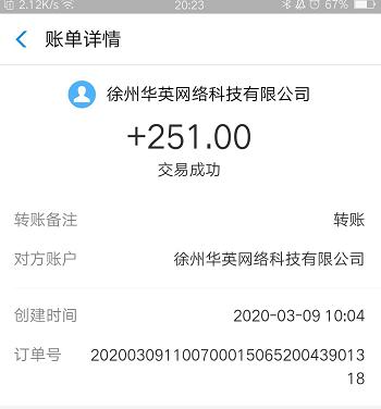 QQ图片20200309202833.png
