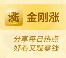 QQ图片20200309210225.png