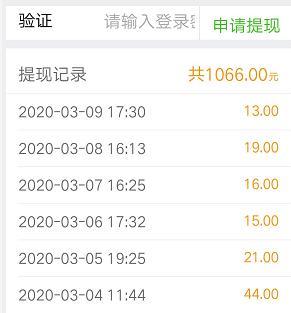 QQ图片20200309221940.png