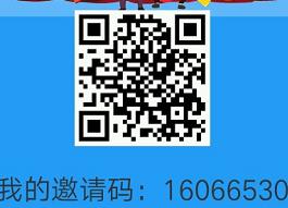 QQ图片20200311002829.png