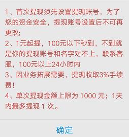 QQ图片20200311224550.png