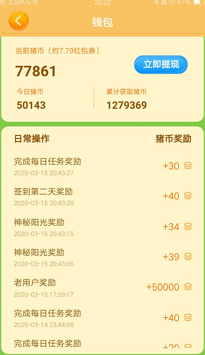 QQ图片20200315222309.png
