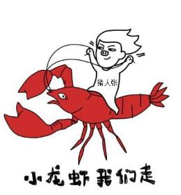 小龙虾挂机真的赚钱吗?用提现打破一切谣言!