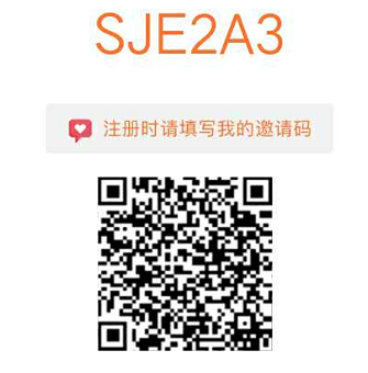QQ图片20200406221135.png