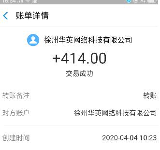 QQ图片20200406001126.png
