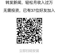 QQ图片20200406224431.png