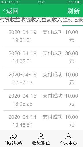 QQ图片20200420072803.png