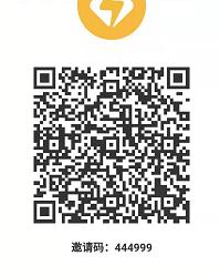 雷霆辅助平台邀请码44499,内附做单技巧和单价!